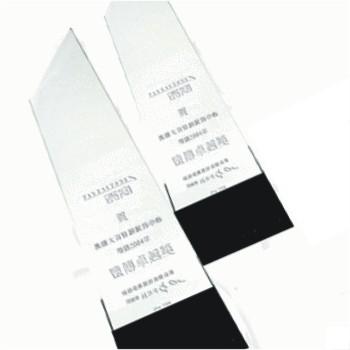 WN-375 水晶獎座A&B